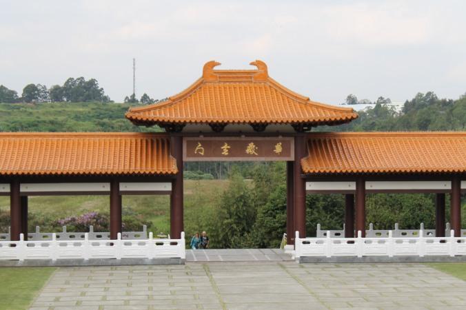 templo-zu-lai (6)
